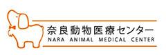 奈良動物医療センターHP